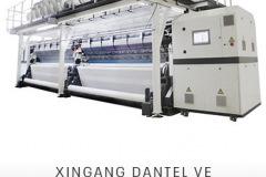 U-Xingang